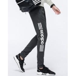 Adidas DONJE TRENERKE